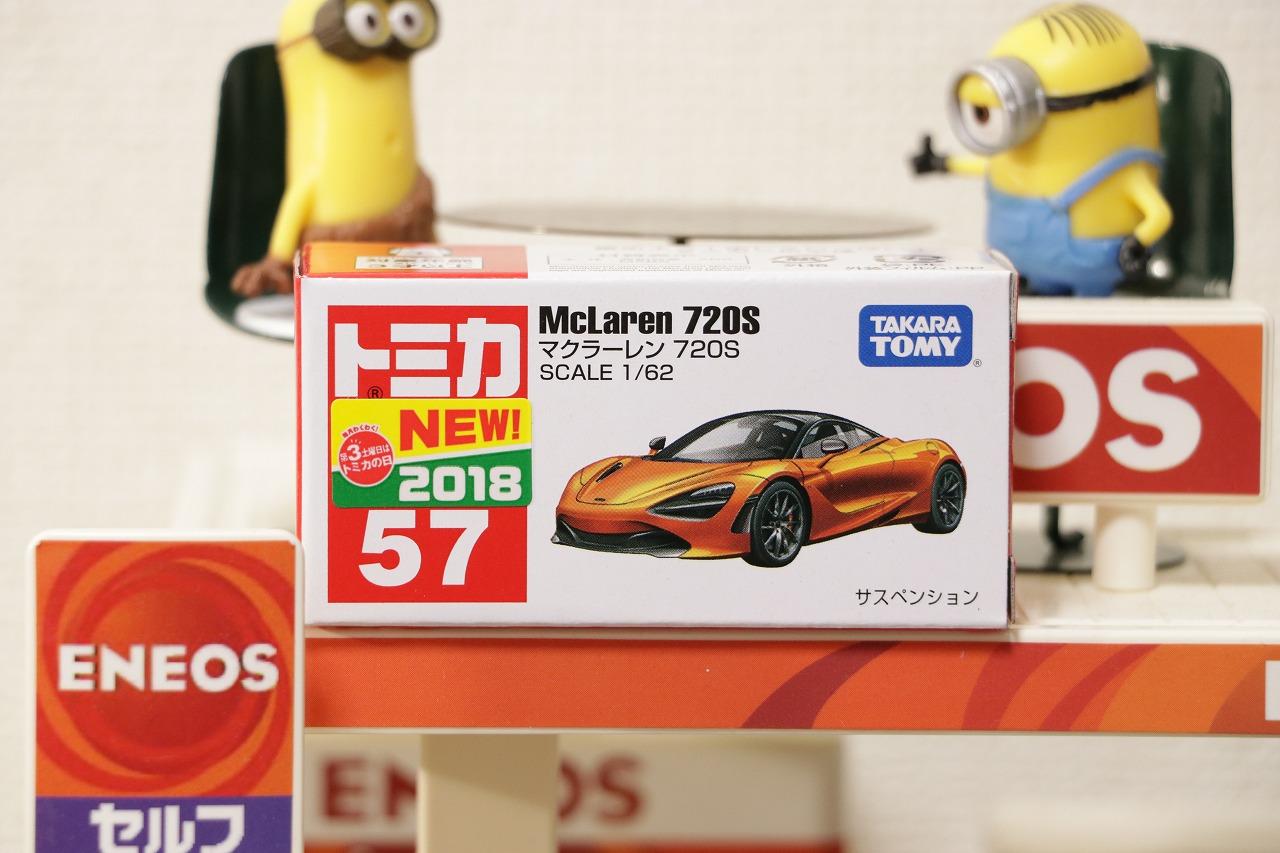 タカラトミー トミカ No.57 マクラーレン 720S